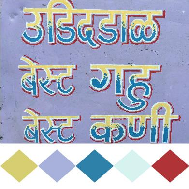 swatchbharat145
